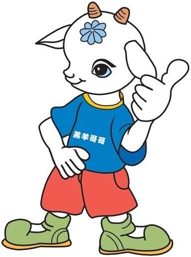 羊是一种食草动物,虽然外表柔顺